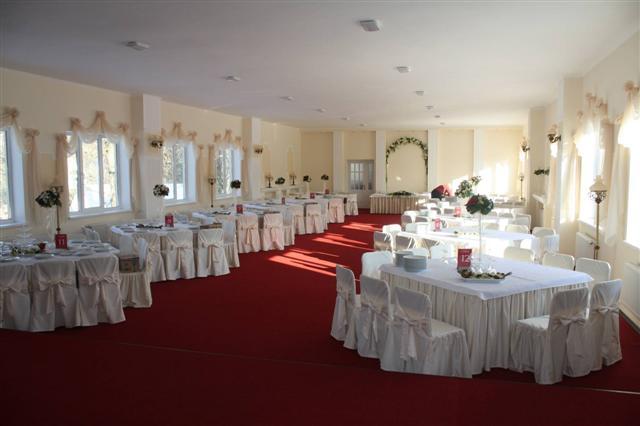 Выбрать зал для свадьбы