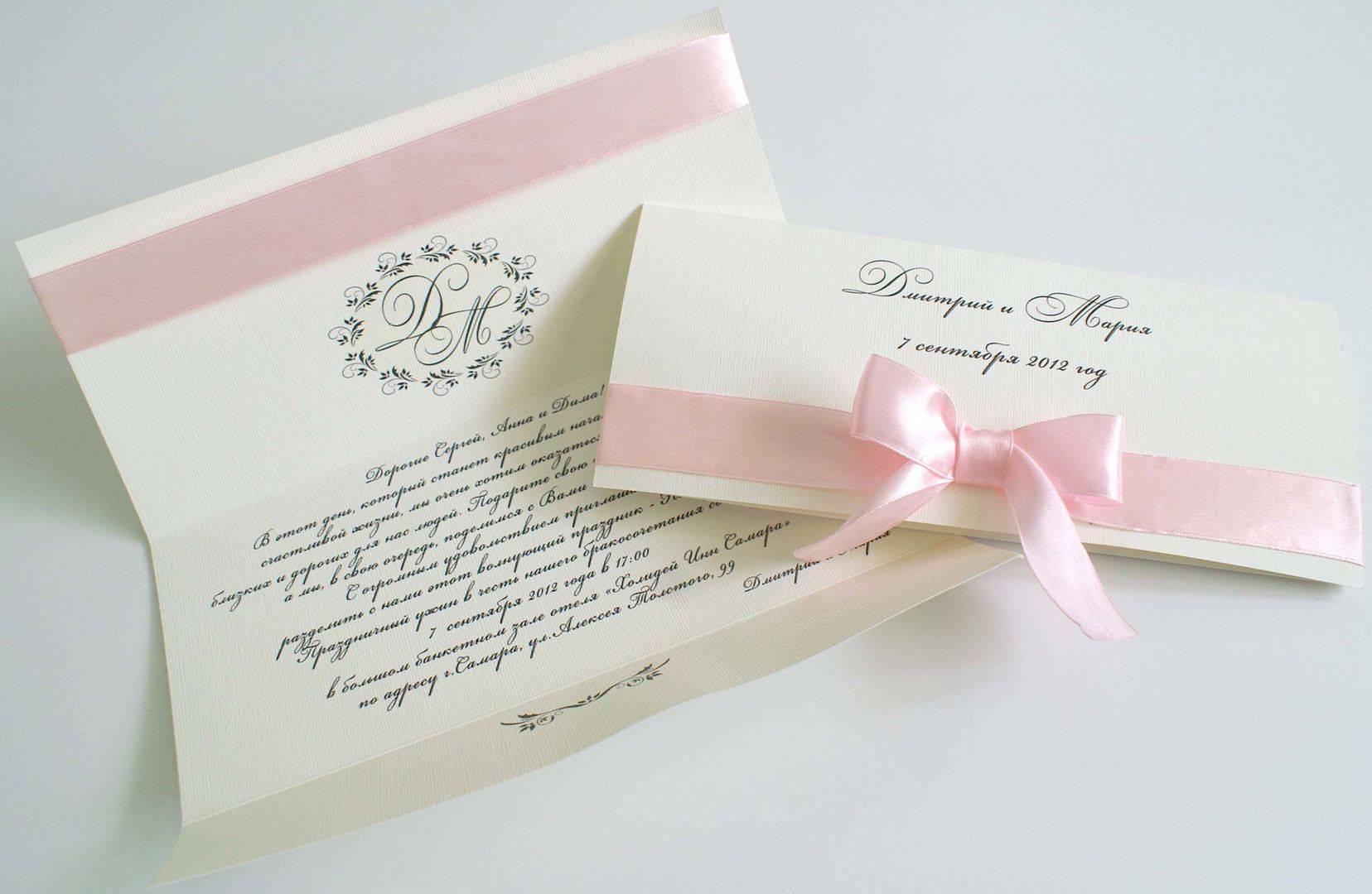 Открытки на конверт