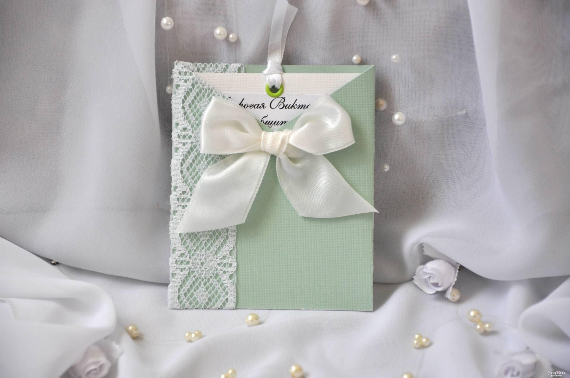 Приглашение на свадьбу с конвертом своими руками